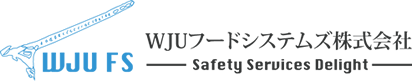 WJUフードシステムズ株式会社